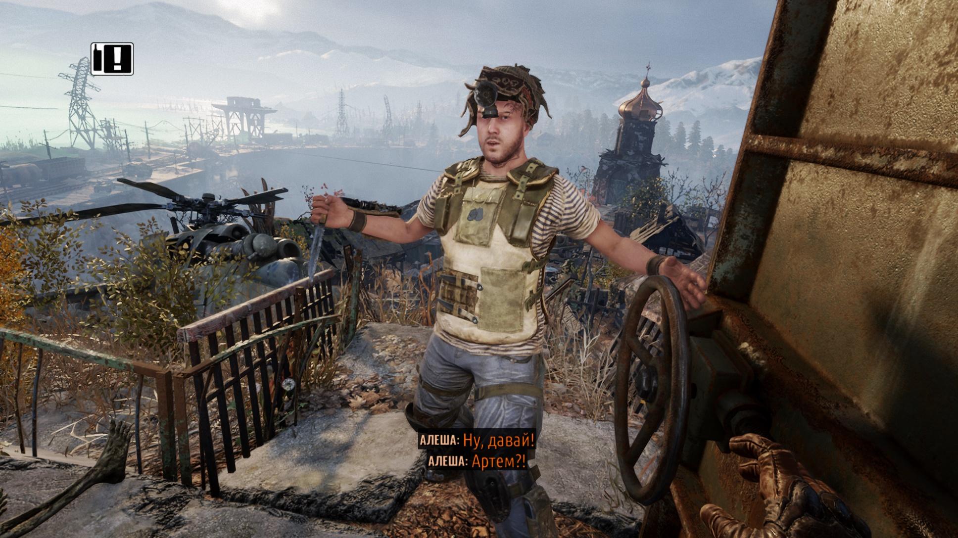 Metro: Exodus - Video Game Guide and Walkthrough