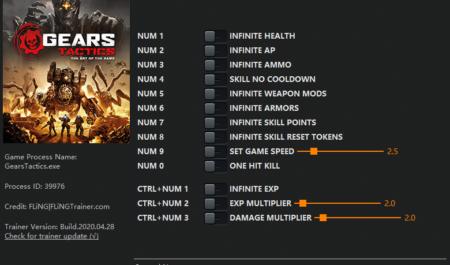 Gears Tactics: Trainer (+13) [1.0] Free Download