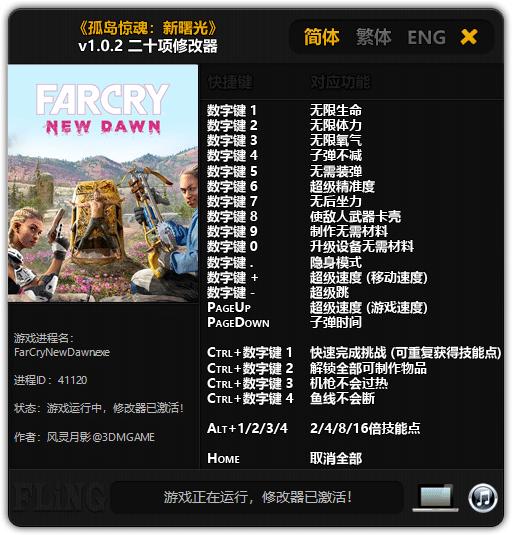 Far Cry: New Dawn: Trainer (+20) [1.0.2]
